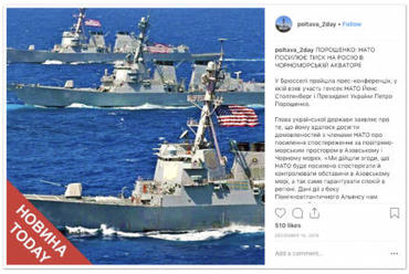 Anti-NATO propaganda on Facebook