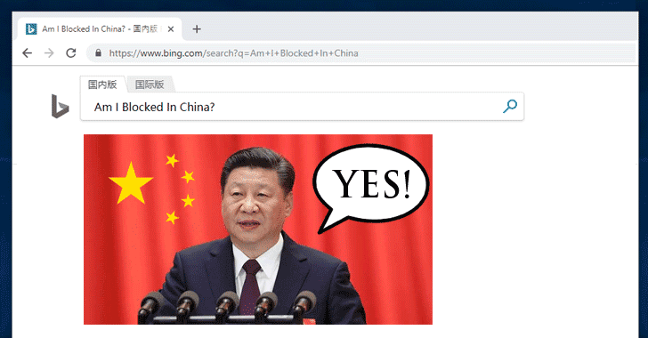 china bans bing
