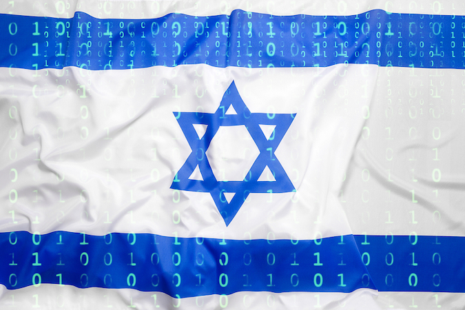Israel Flag with Cyber