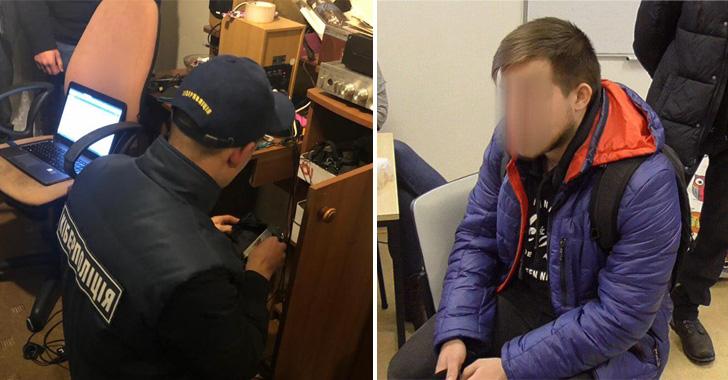ukrainian police cybercriminals