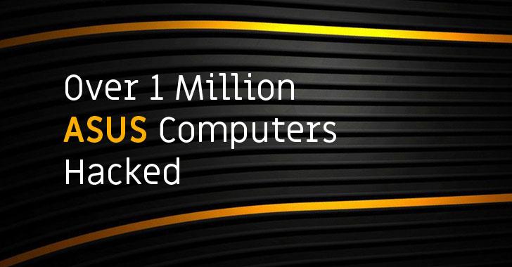 asus computer hacking