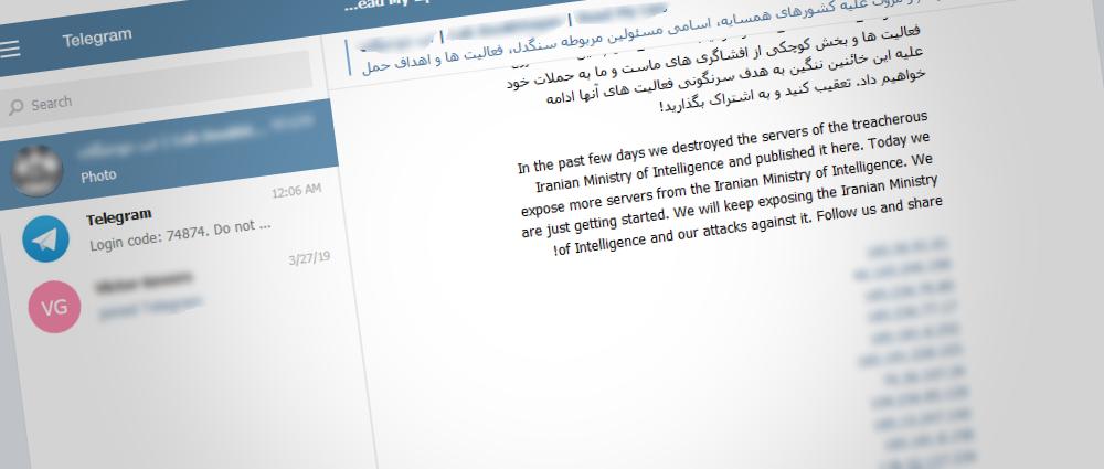 APT34 leak on Telegram