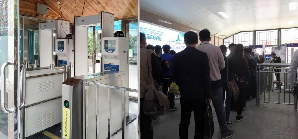 Xinjiang data doors