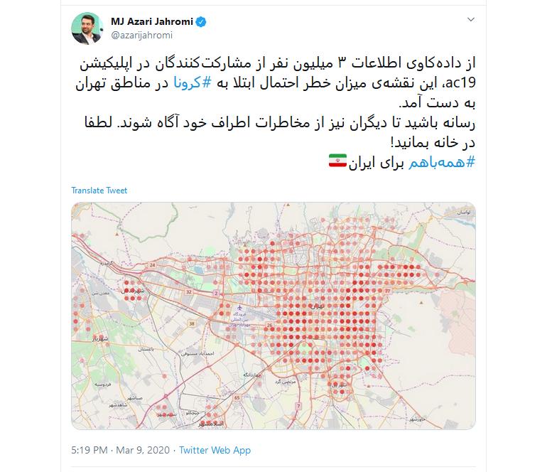 iran-tweet.png