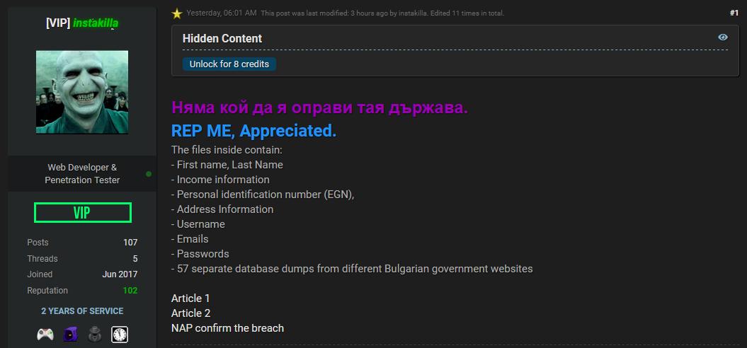 Bulgaria hacked DB