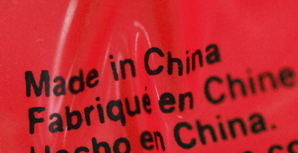 made-in-china.jpg