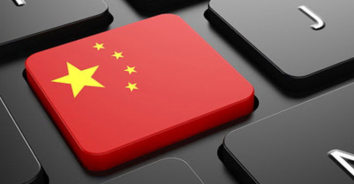 China Vulnerability Disclosure Program
